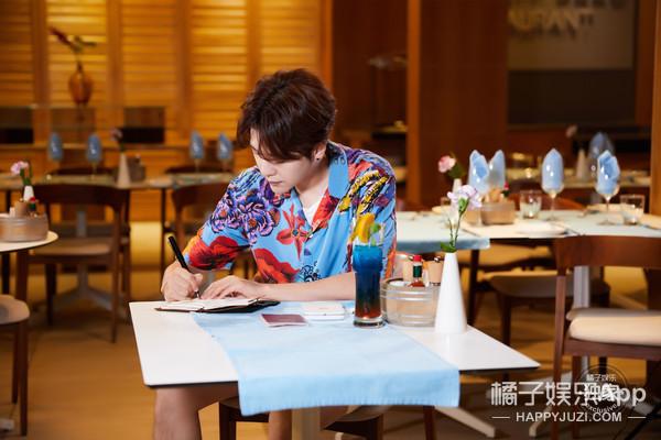橘星游记X徐海乔 Vol.4 意外的幸运礼物