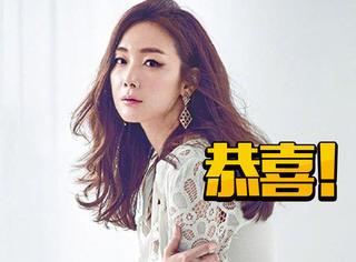 崔智友手写信宣布结婚!韩国今年的脱单率是不是有点过分了