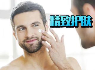 男士冬季干燥护肤特辑,做一个滋润的水宝宝!