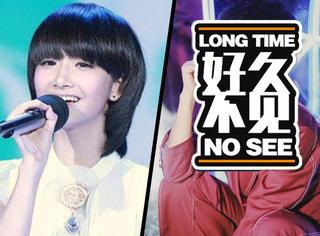 还记得2011年快女四强苏妙玲吗?她现在长这样啦!