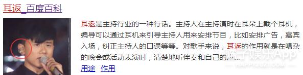 """春晚混战哪家强?北京台靠""""寻找吴秀波""""赢在起跑线..."""