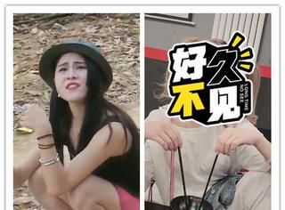 还记得《变形计》里的杨馥宇吗?她现在长这样啦!