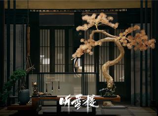 《聽雪樓》曝絕美古風幕后特輯 熱血詮釋武俠魅力