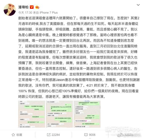 昆凌晒自拍撞脸莉莉·柯林斯 ??? 吴磊宋威龙机场乌龙