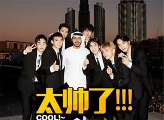 EXO《Power》入选迪拜音乐喷泉秀,成为首支韩乐!