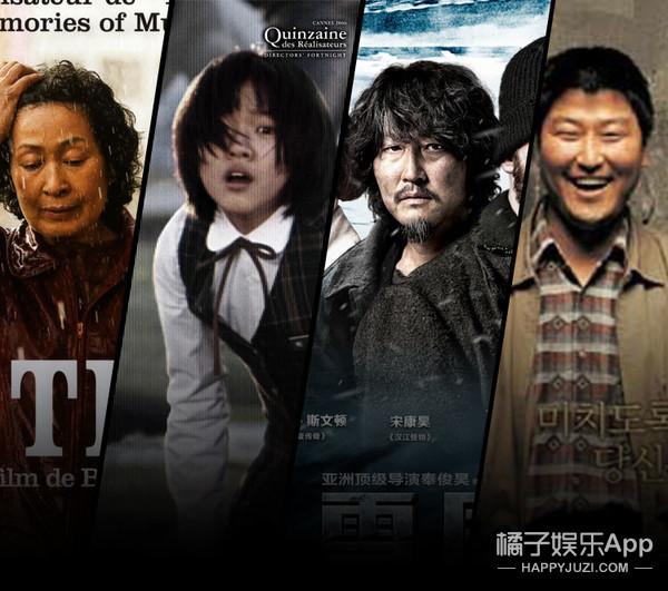 最佳拍档宋康昊奉俊昊第五次合作,新片《寄生虫》里还有他们