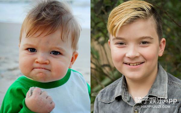 還記得這個表情包嗎,小男孩現在都長這么大了