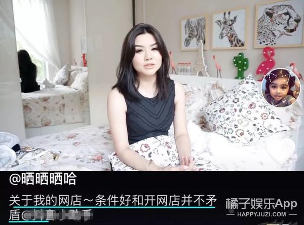 家里养豹、包机回中国,嫁到迪拜的她过的是啥日子啊