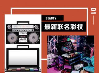 MAC新联名彩妆不仅有录音机眼影,还有磁带彩盘!