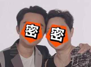 任容萱和她妈长得像?其实杜海涛和他妈也用一张脸…