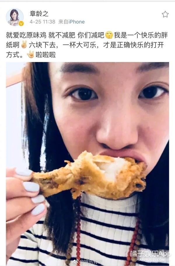 蔡徐坤粉丝出饭圈规范指南 邹市明合影吴尊刘畊宏