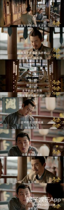 和陈坤何炅倪妮同台pk,他的综艺感竟也不输?