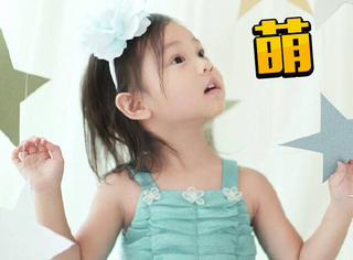 """甜馨穿旗袍跳舞超可爱,网友直呼""""好想抱抱""""!"""