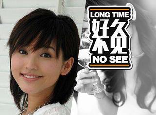 还记得《十八岁的天空》蓝菲琳吗?她出演了《上海女子图鉴》