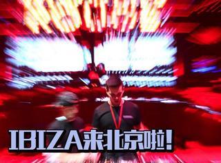 上周末,我们在北京参加了NOWHERE新年电音派对