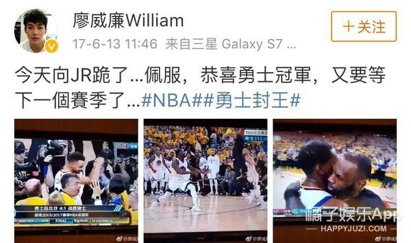 还记得台湾男团棒棒堂的威廉吗?他现在长这样