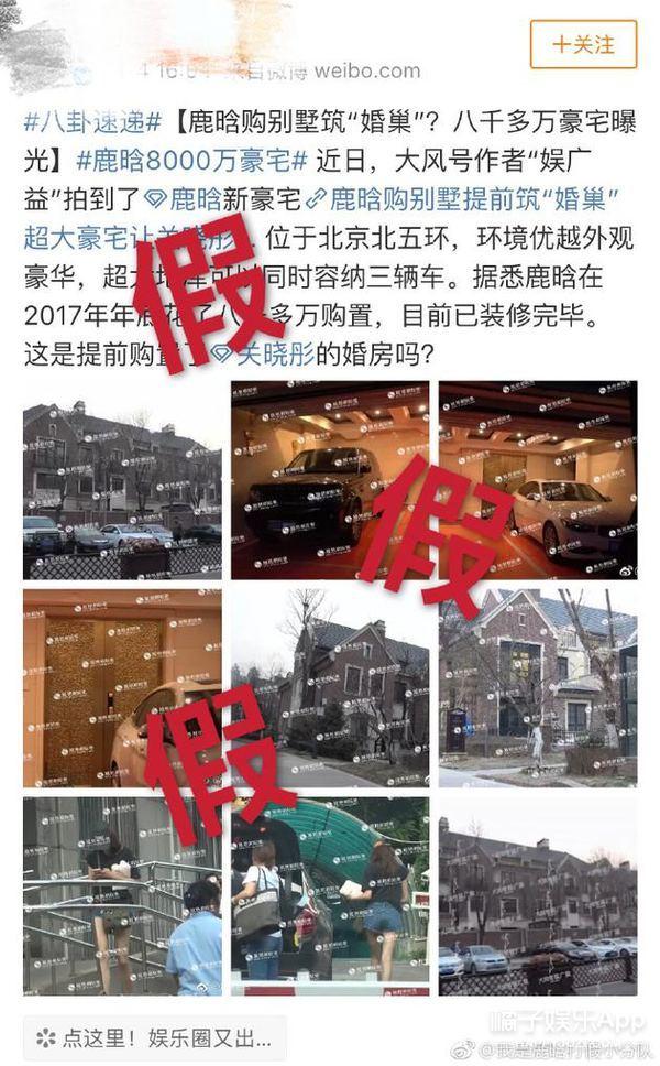 """冯绍峰赵丽颖被拍到""""爱的发福"""" 林依晨自曝想当妈妈"""