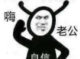 《素人帅哥101》火热举办中...