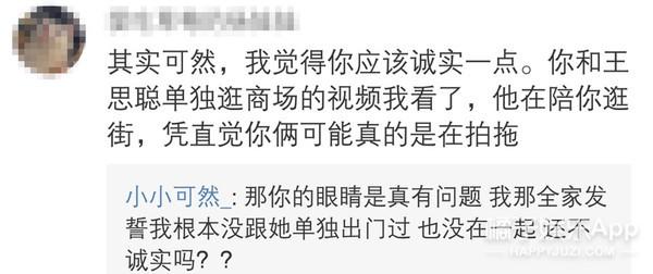 晚报|娜扎视频男主回应 胡先煦和陈立农的兄弟情真甜啊