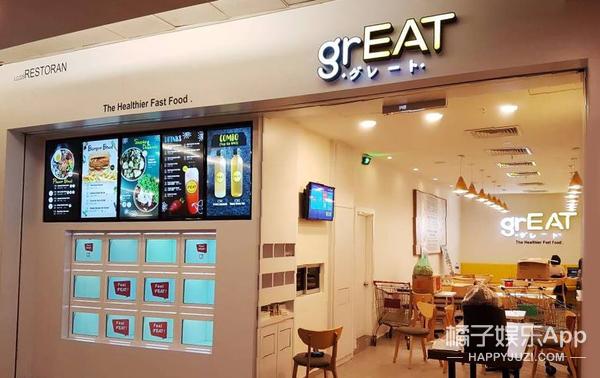 无人餐厅开启饮食新潮流,连老板们都要逆袭了!