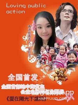 还记得《中国达人秀》第二季冠军卓君吗?陷诈骗风波?