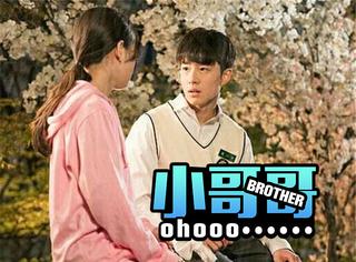 承包未来韩剧男女主的人就是他们了吧?