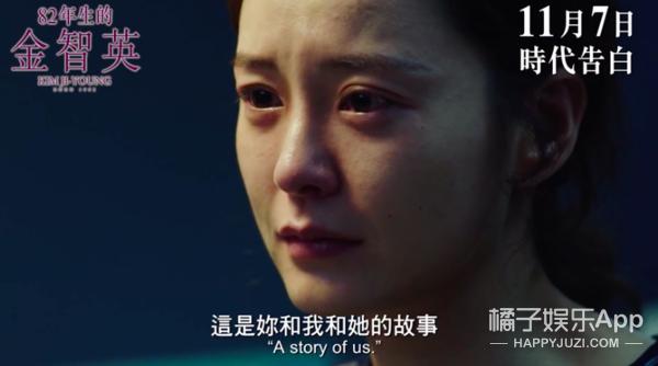 这部被韩国男人抵制的电影,为所有女性发声!