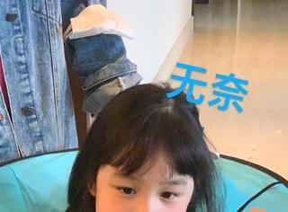 还记得唱《时间都去哪儿了》的王铮亮吗?他女儿也太可爱了…