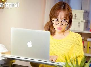 姜妍:好女孩修炼手册