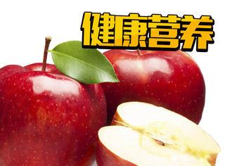 苹果还能煮着吃?这不是黑暗料理而是隐藏技能