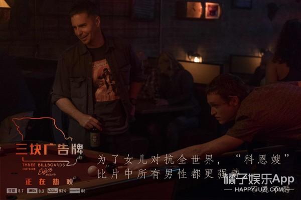 """《三块广告牌》曝影后特辑 绝望主妇""""科恩嫂""""怼服奥斯卡"""