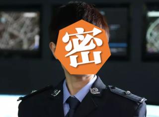 潘粤明疑似曝光恋情,女朋友是她?