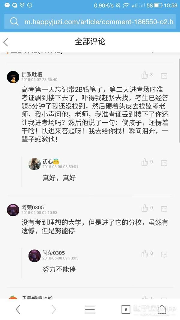 高圆圆、佟丽娅、刘亦菲,这些女星你都能get吗?