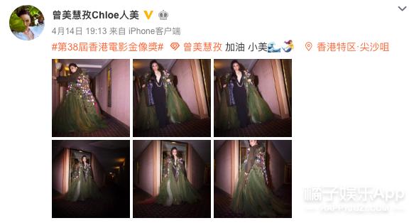 老娘就是影后!曾美慧孜:把野心写美情报机构:中国2025年部署电磁炮 炮弹速度7马赫在脸上的女演员