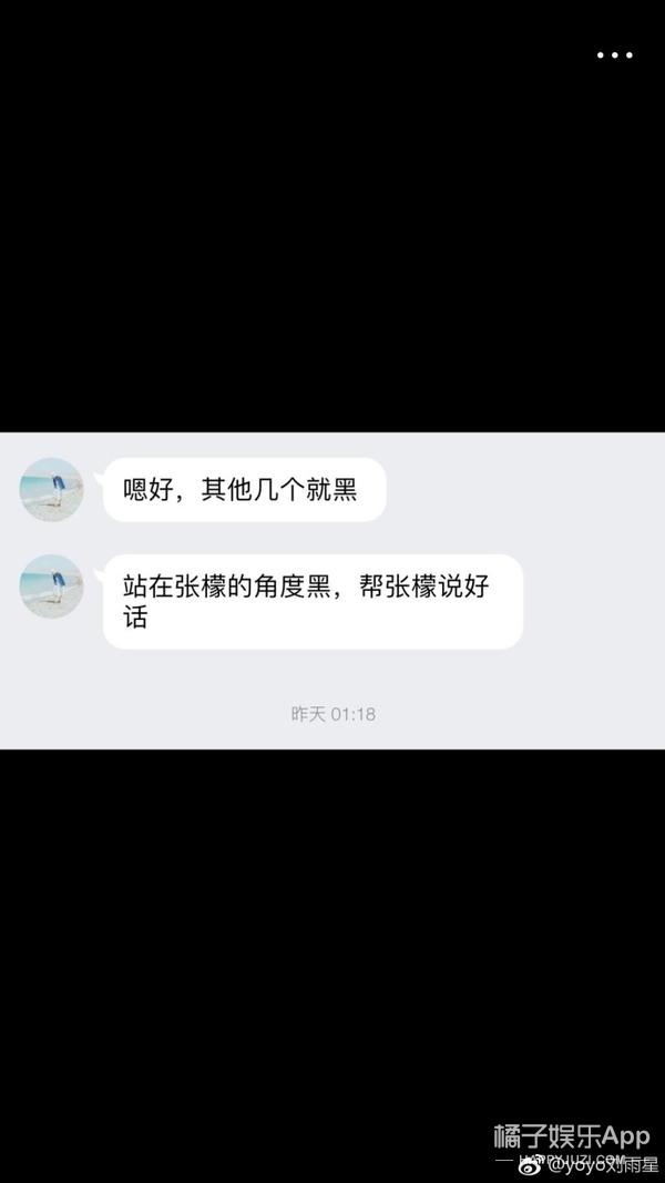 张檬刘雨欣隔空和解,李濛去哪了?