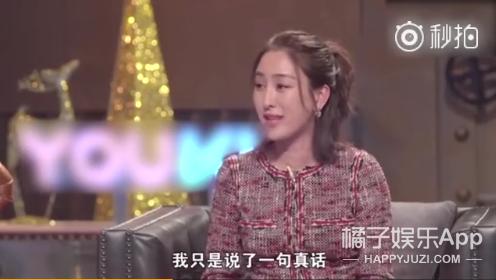 李小璐事件梳理:闺蜜马苏力证没事,贾乃亮却这样说