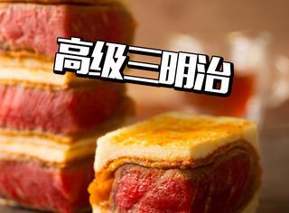 这块火到美国的日本三明治,售价85美元你会买吗?