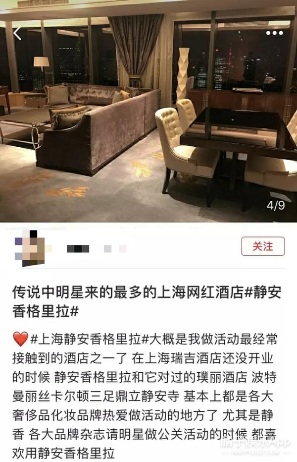 吴亦凡白敬亭蔡徐坤都被恋爱了…这是七夕的前奏吗?
