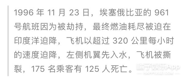 川航机长救了128条生命,这不就是中国的《萨利机长》吗?