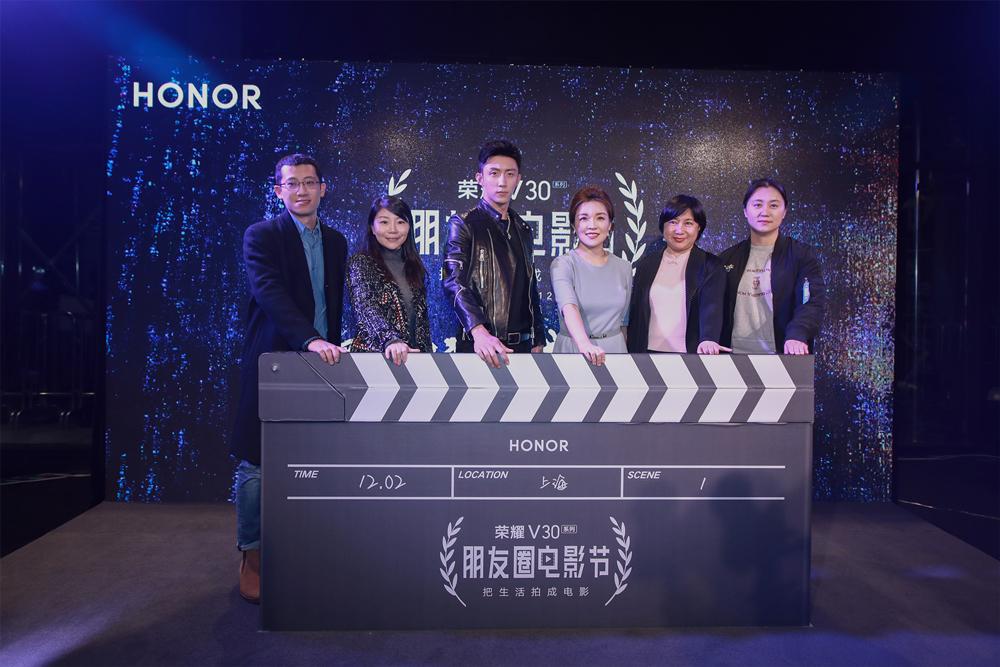 荣耀朋友圈电影节开幕,黄景瑜称赞荣耀V30影像技术