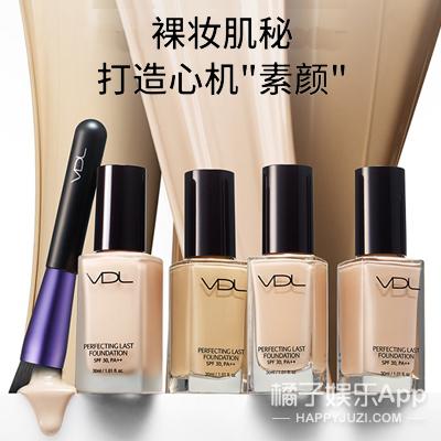 【免费试用】VDL薇蒂艾尔璀璨持妆粉底液正装试用