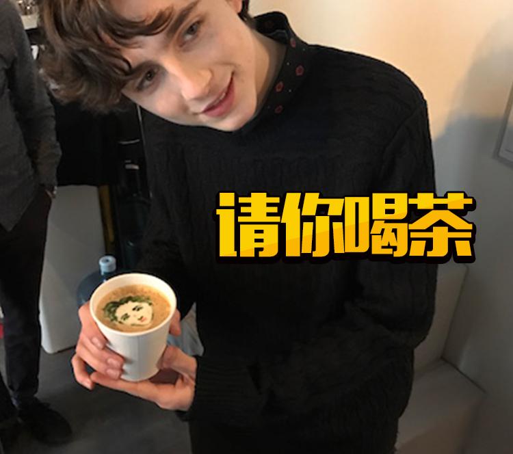 迅速蹿红,能和叔爷辈的戏骨竞争影帝,这杯甜茶你喝不喝?