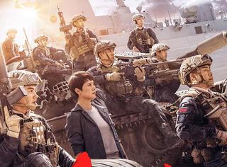 继《战狼2》之后最受期待的军事大片,这部电影有何过人之处