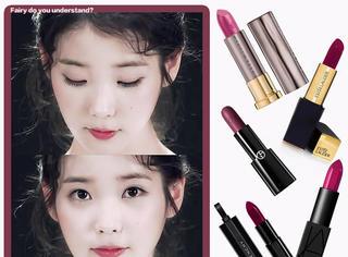 2018年的流行色是紫外光,紫色唇膏要翻身当地主了?