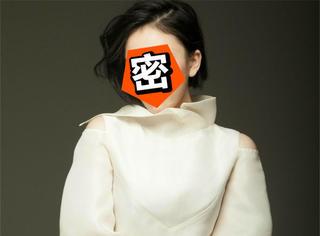 女演员发求救微博还带着新剧的tag,这是什么操作?
