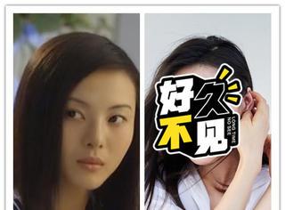 还记得《十八岁的天空》里的吴丹丹吗?她现在长这样啦!
