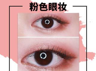 红色单眼皮妆画一下?