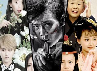 这十部电影没在影院上映过,品质却不输大片