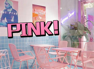 美味的粉色童話世界,送給全宇宙的少女心們