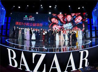 雷佳音主持、蔡徐坤开场表演,这届芭莎明星慈善夜亮点不少